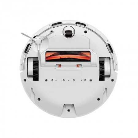 Xiaomi Aspirador Mi Robot Vacuum Mop P Branco