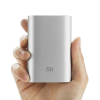 Powerbank Xiaomi 10000mAh