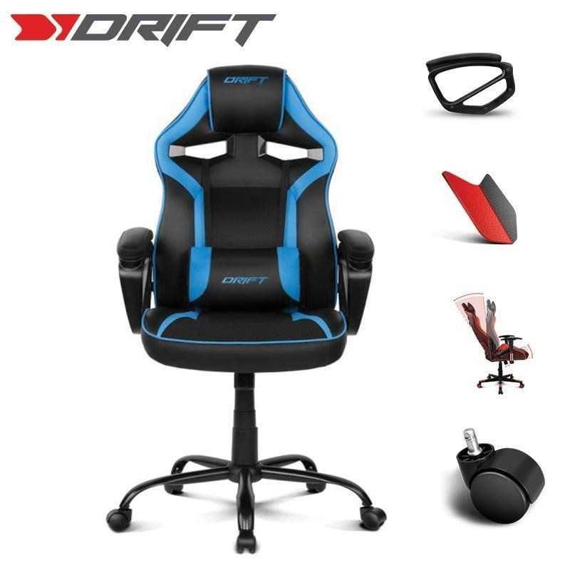 Cadeira Gaming Drift DR50